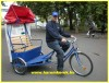 Bike-Szaki Riksa
